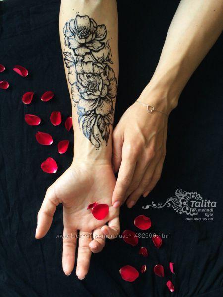 Временное биотату джагуа гелем, бодиарт, эскиз тату, татуировка