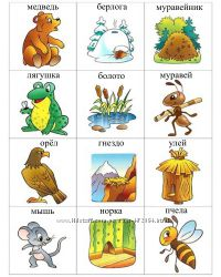 Фетр с принтами Развивающие карточки 7 видов