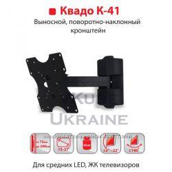 Кронштейн КВАДО К-41, крепление для телевизора