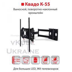 Кронштейн КВАДО К-55, крепление для телевизора