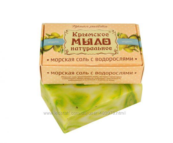 СП крымское и карпатское натуральное мыло