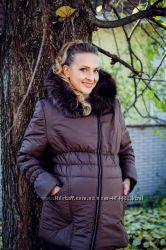 Стильная курточка для беременных