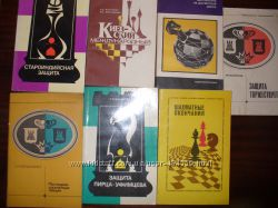 Книги по Шахматам разные