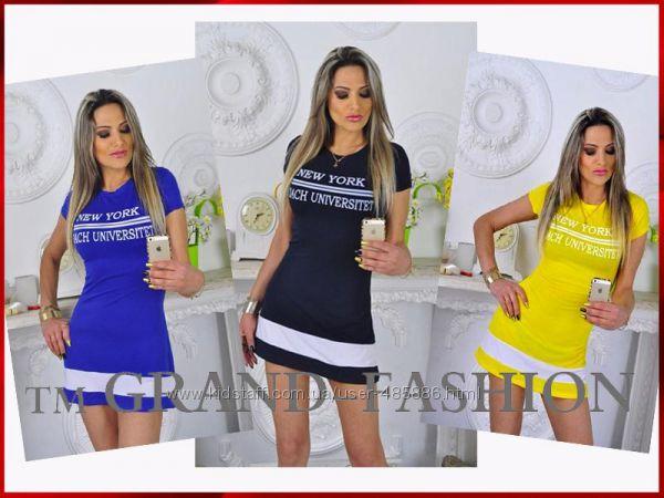 Летнее мини-платье University 3 цвета