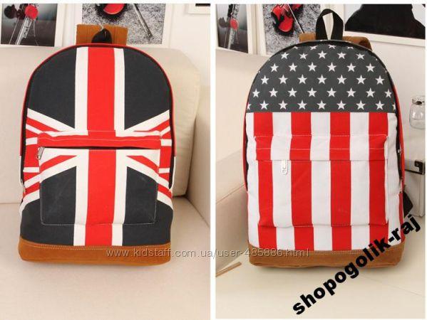 Стильный  рюкзак Флаг
