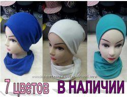 Набор Шапка и шарф двойной трикотаж