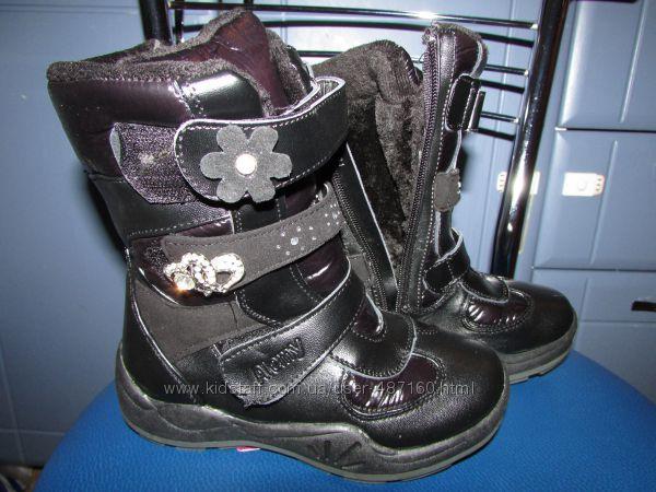 Зимние сапожки - дутики Alemy kids р. 27 две модели в наличии