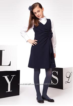 Школа SLY -2015 Распродажа