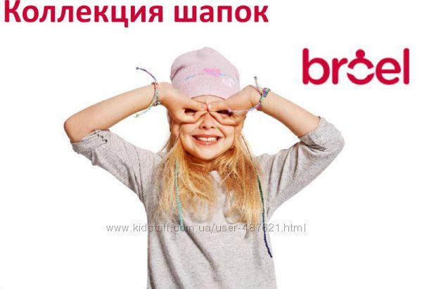 BROEL осень-зима -ПОЛЬША