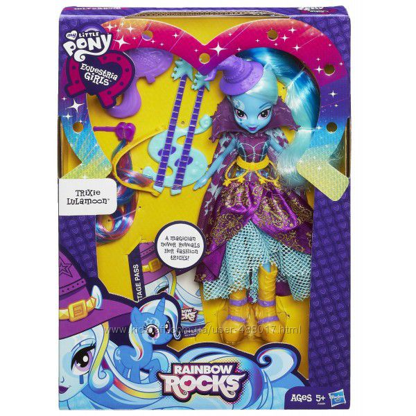 My little Pony Девочки Эквестрии от Hasbro Trixie Lulamoon Трикси
