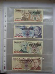 Файлы  для банкнот