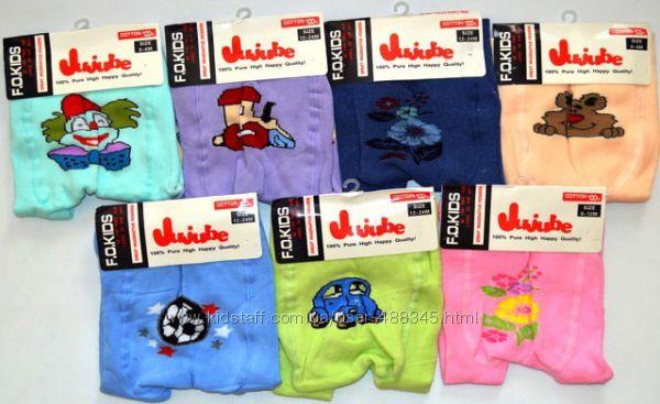 Детские махровые колготы под памперс