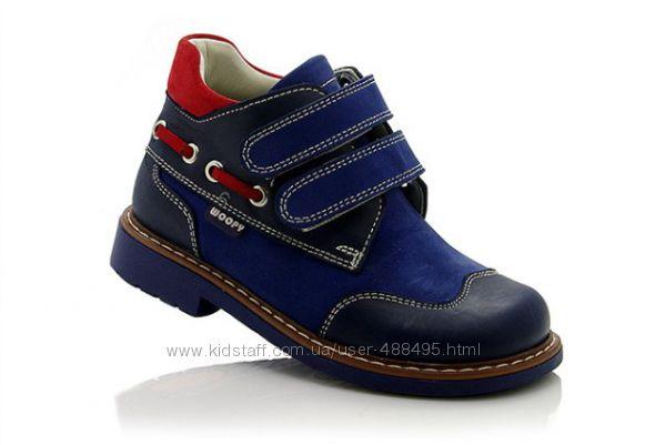 Туфли ортопедические Вупи Турция 24-26 размеры. Акция