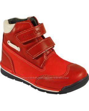 Ботинки ортопедические Форест-Орто для мальчиков и девочек.