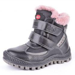 Ботинки зимние B&G Размеры 22-33  Распродажа Склада