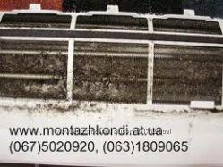 чистка кондиционеров  монтаж  в Киеве, Броварах