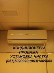кондиционеры - продажа со склада, установка