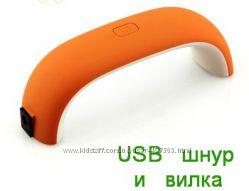 LED лампа 9 Вт цвет оранжевый, USB , в наличии , для гель лаков, с таймером