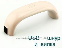LED лампа 9 Вт цвет розовый, USB , в наличии , для гель лаков, с таймером
