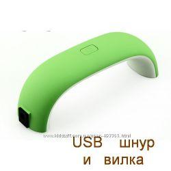 LED лампа 9 Вт цвет зеленый, USB , в наличии , для гель лаков, с таймером