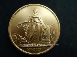 Продам французскую настольную медаль
