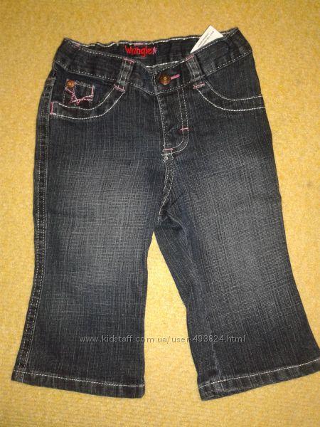Оригинал джинсы доставка