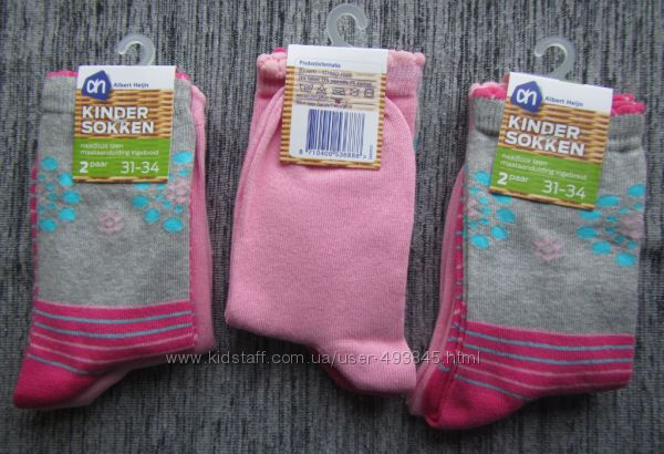 новые импортные носки упаковка 2 шт 31-34 размер девочке хлопок