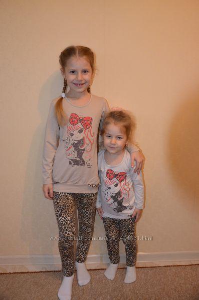 Одежда на детках)))