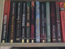 книги мистика, романы