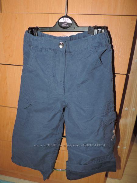 Штаны на подкладке синие Impidimpi, Германия  р-р 98 см
