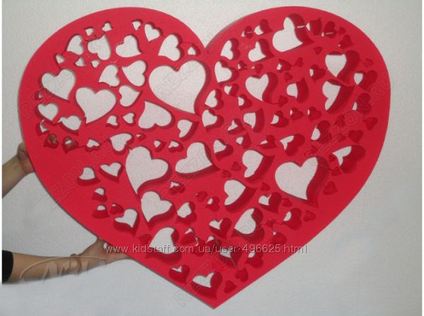 Большое сердце из пенопласта своими руками