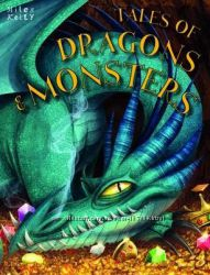 Рассказы о драконах и чудовищах на английском, сборник 512 стр.