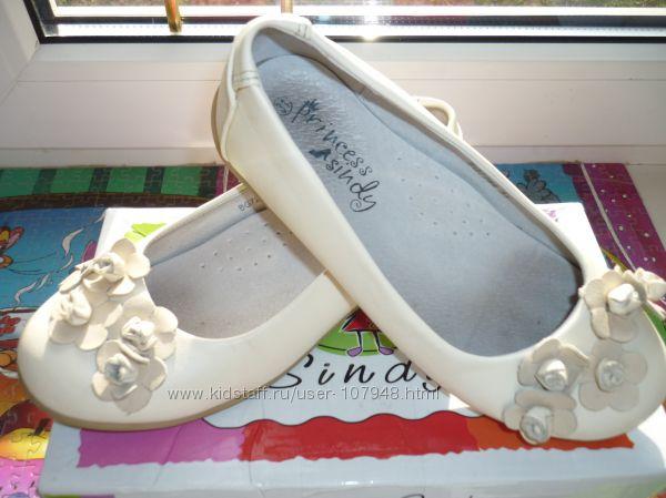 Туфельки Принцесса Синди 31 размер
