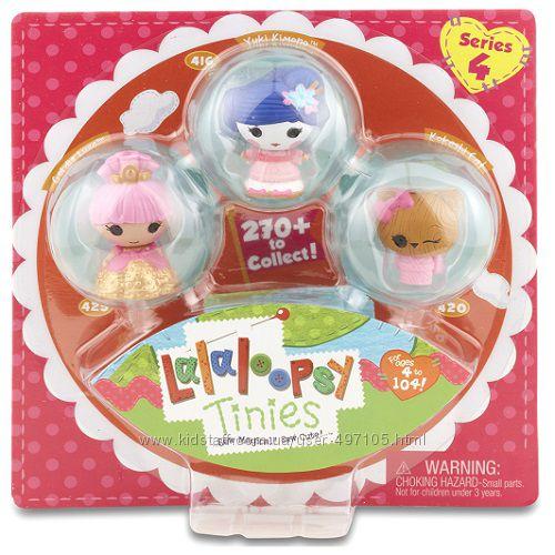 143 грн Набор с куклами КРОШКАМИ LALALOOPSY - ЮКИ САКУРА И ПРИНЦЕССА (2 куклы, питомец)