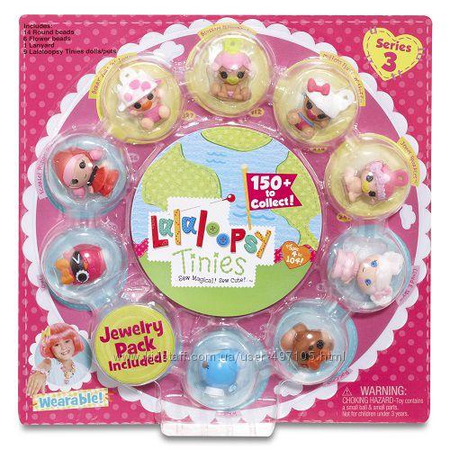 350 грн Набор с куклами КРОШКАМИ LALALOOPSY - В ГОСТЯХ У СКАЗКИ (9 фигурок, набор бусин, шнурок)