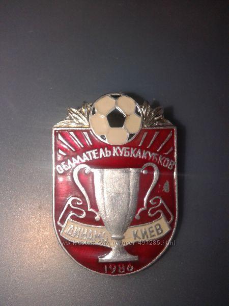 нагрудные значки спорт футбол СССР разные