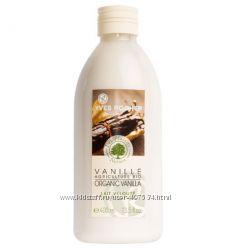 Молочко для тела Ив Роше продам или Обмен