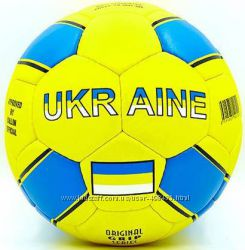 Качественные футбольные мячи подарок