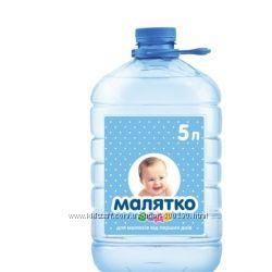 Пластиковые бутылки - банки ПЭТ на 5л. и 6л.