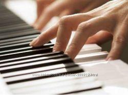 Уроки игры на фортепиано в Киеве