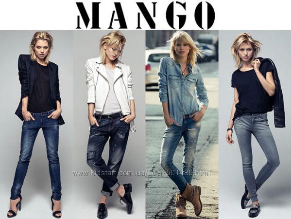 Стильная одежда Maнгоаутлет под минус 10. Последний день акция