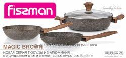 Каменные сковороды ФИССМАН FISSMAN супер качество Часть 3