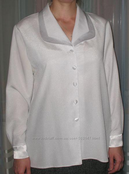 Белые Блузки Оптом В Омске