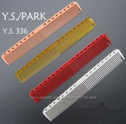 Профессиональные парикмахерские расчески Y. S. -PARK  336