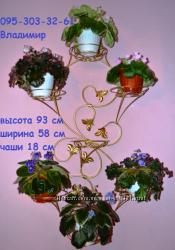 Настенные 2. Подставки для цветов