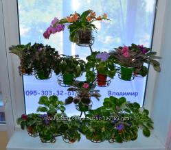 Подставка для цветов на 24 чаши на подоконник