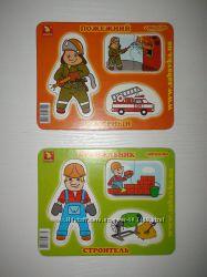 Первые рамочные тематические пазлы для деток 1-2 Пожарный и Строитель