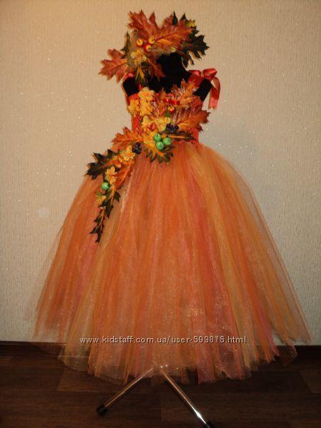 Осеннее платье своими руками для бала