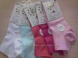Женские носки из модала