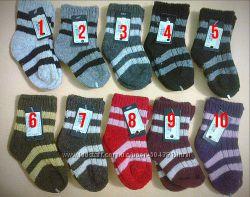Распродажа тёплых носков